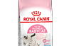 Royal Canin ФХН Бэби Кэт